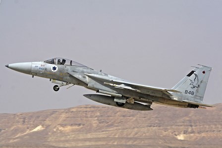 An F-15C Baz of the Israeli Air Force takes off from Ovda Air Force Base by Ofer Zidon/Stocktrek Images art print