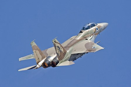 F-15I Ra'am of the Israeli Air Force by Ofer Zidon/Stocktrek Images art print